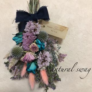 ♡専用No.179 pink*blue ドライフラワースワッグ♡(ドライフラワー)