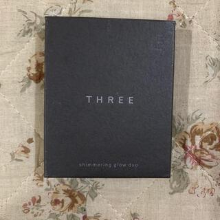 スリー(THREE)のTHREE  シマリング  グロー  デュオ  01(その他)