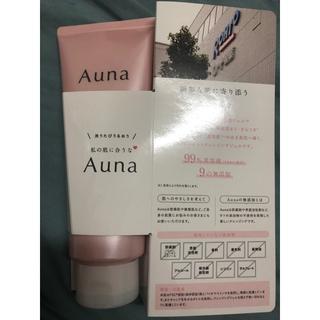 【新品未開封】ロート製薬 Auna 200g