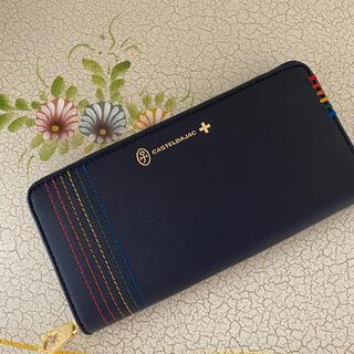 カステルバジャック(CASTELBAJAC)のCASTELBAJAC  長財布(財布)