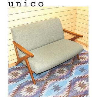 ウニコ(unico)のUNICOウニコ 北欧2シーターソファ FIVE グリーン(二人掛けソファ)
