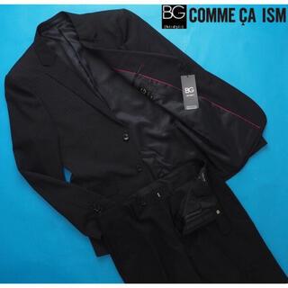コムサイズム(COMME CA ISM)のコムサ スーツ セットアップ ポールスミス スーツカンパニー 青山 (セットアップ)