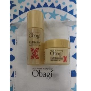 オバジ(Obagi)のオバジXリフトローション18ml&エマルジョン15gセット(乳液/ミルク)