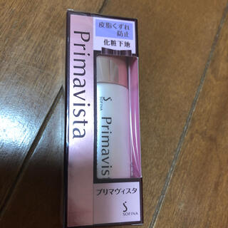 プリマヴィスタ(Primavista)のプリマヴィスタ 皮脂くずれ防止 化粧下地 (化粧下地)