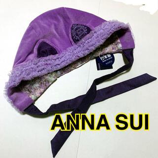 アナスイミニ(ANNA SUI mini)の【新品タグ付き】アナスイミニ 猫耳 帽子 フリーサイズ(帽子)