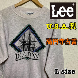 リー(Lee)の高円寺USA製古着 オールドリー oldLee トレーナー スウェット 90s(スウェット)