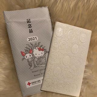 ハローキティ(ハローキティ)の2021年手帳 献血ちゃん*キティちゃん(カレンダー/スケジュール)