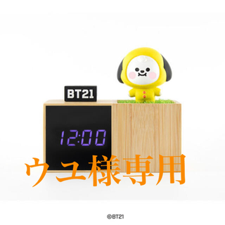 ボウダンショウネンダン(防弾少年団(BTS))のBT21 公式 日本未入荷 LED デジタル 置き時計 CHIMMY(置時計)