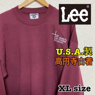 リー(Lee)の高円寺USA製古着 old Lee オールドリー トレーナー スウェット90s(スウェット)