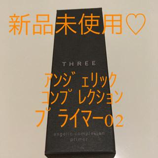 スリー(THREE)のTHREE アンジェリックコンプレクション プライマー02(コントロールカラー)