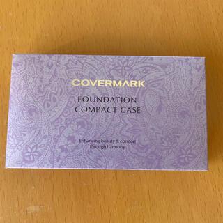 カバーマーク(COVERMARK)のカバーマーク フローレスフィット 専用 ケース コンパクト 新品(その他)