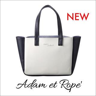 アダムエロぺ(Adam et Rope')のアダムエロぺ otona MUSE 付録 大人の上質トート bag BEAMS(トートバッグ)