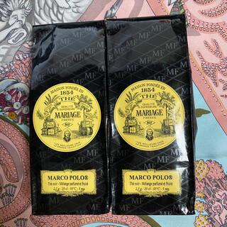 マリアージュフレール マルコポーロ リーフティー 2点セット 未開封 紅茶(茶)