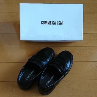 コムサイズム(COMME CA ISM)の【キッズ】 コムサイズム ローファー 18cm(ローファー)