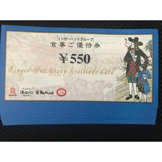 リンガーハット(リンガーハット)のリンガーハット 株主優待 12100円分(レストラン/食事券)