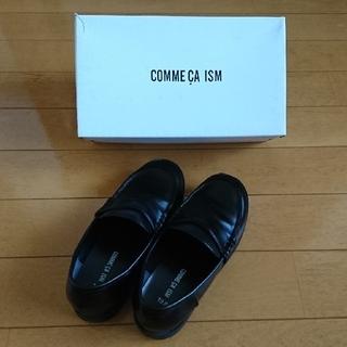 コムサイズム(COMME CA ISM)の【キッズ】コムサイズム ローファー 19cm(ローファー)