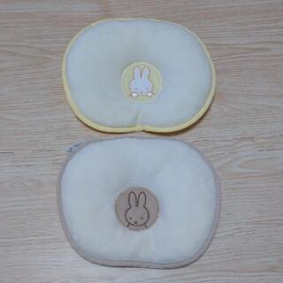 西川 - ミッフィー ベビー枕 2つセット