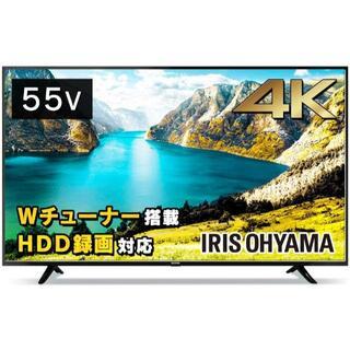 アイリスオーヤマ - 【設置・無料サービス】 アイリスオーヤマ 55型 4K対応 液晶テレビ 55UB