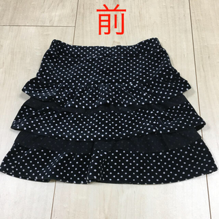 ベベ(BeBe)のべべ Bebe 黒色に白い水玉柄 フリルスカート 120 110(スカート)