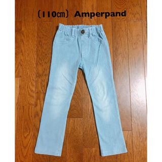 ampersand - (110㎝)AMPERSANDデニムパンツ