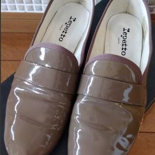 レペット(repetto)のRepetto Loafer Michael サイズ39.5(ローファー/革靴)