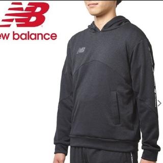 ニューバランス(New Balance)の新品未使用 ニューバランス パーカー Mサイズ(パーカー)