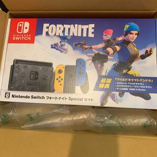 ニンテンドースイッチ(Nintendo Switch)の値下げ コード付Nintendo SwitchフォートナイトSpecialセット(家庭用ゲーム機本体)