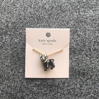 ケイトスペードニューヨーク(kate spade new york)のケイトスペード 黒 犬 フレンチブルドッグ  ネックレス(ネックレス)