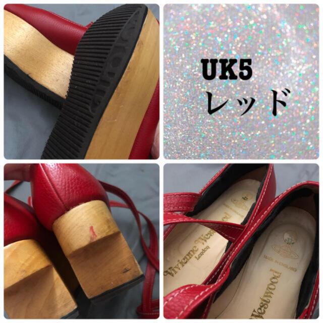 Vivienne Westwood(ヴィヴィアンウエストウッド)の限定値下 ロッキンホースバレリーナ ロッキンホース レディースの靴/シューズ(ハイヒール/パンプス)の商品写真