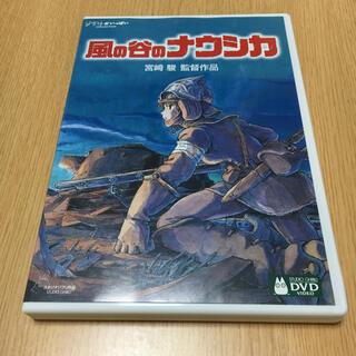 ジブリ(ジブリ)の風の谷のナウシカ DVD 2枚組 スタジオジブリ(アニメ)
