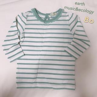 アースミュージックアンドエコロジー(earth music & ecology)の新品●earthmusic&ecologyアースミュージックエコロジーボーダーT(Tシャツ)