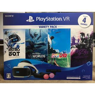 プレイステーションヴィーアール(PlayStation VR)のプレステーション VR(家庭用ゲーム機本体)