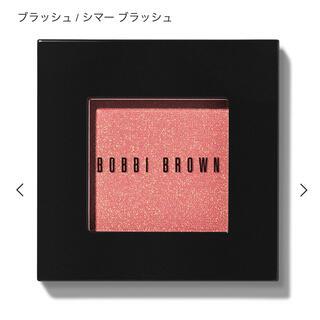 ボビイブラウン(BOBBI BROWN)のBOBBI BROWN シマー ブラッシュ 03(チーク)