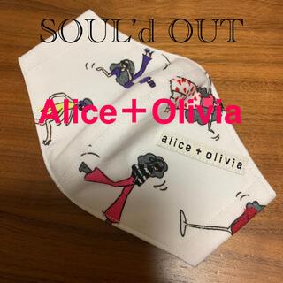 アリスアンドオリビア(Alice+Olivia)のAlice+Olivia (Tシャツ(半袖/袖なし))
