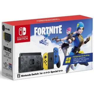 ニンテンドースイッチ(Nintendo Switch)のNintendo Switch フォートナイト Specialセット コード無し(家庭用ゲーム機本体)