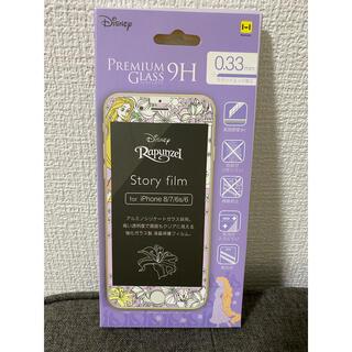 ディズニー(Disney)のiPhoneフィルム ディズニーラプンツェル(保護フィルム)