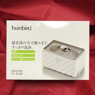 ツインバード(TWINBIRD)のツインバード twinbird 超音波洗浄機 EC-4548(その他)