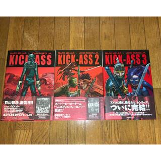 KICK-ASS  (1&2&3セット)(アメコミ/海外作品)