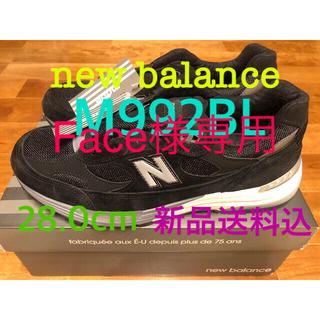 ニューバランス(New Balance)の【新品送料込】new balance M992 BL 28センチ(スニーカー)