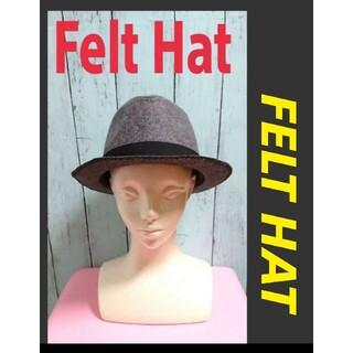 アートコレクション(Art Collection)のFelt Hat フェルト ハット 帽子 モード & カジュアル  グレー(ハット)