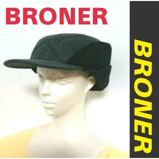 アートコレクション(Art Collection)のBRONER ブローナー ビッグサイズ 帽子 防寒 ハット キャップ(その他)