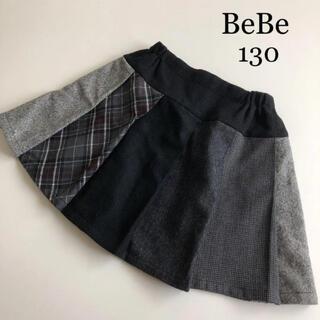 ベベ(BeBe)のべべ ウール プリーツ スカート 130 秋 冬 ファミリア ミキハウス(スカート)