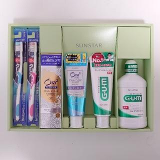 サンスター(SUNSTAR)のSUNSTAR サンスター ギフトセットHG20 新品(歯ブラシ/デンタルフロス)