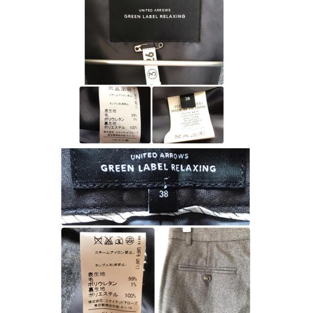 green label relaxing(グリーンレーベルリラクシング)のグリーンレーベルリラクシング ☆ セットアップ パンツスーツ レディースのフォーマル/ドレス(スーツ)の商品写真
