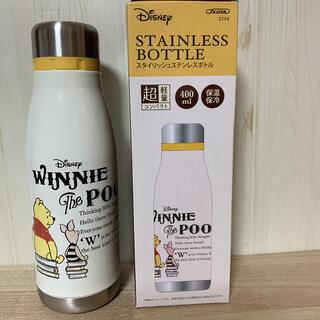 クマノプーサン(くまのプーさん)のプーさん☆400ml スタイリッシュ ステンレスボトル(水筒)