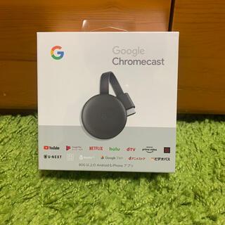 クローム(CHROME)のGoogle Chromecast 第三世代 2K対応 チャコール(その他)