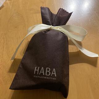 ハーバー(HABA)のHABA スクワランⅡ(オイル/美容液)