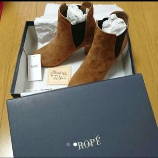 ロペ(ROPE)のショートブーツ ROPE ブーツ 茶色(ブーツ)