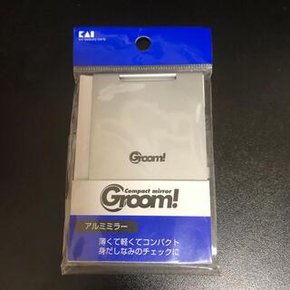 カイジルシ(貝印)の送料込み🙆♀️KAI アルミミラー GROOM! 新品未使用✨美品(ミラー)