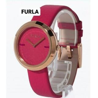 フルラ(Furla)の【新品】FURLA レディース 腕時計(腕時計)